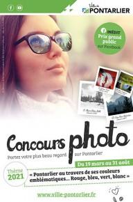 Concours photo de la ville de Pontarlier : 11ème édition